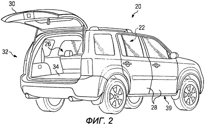 Сиденье транспортного средства в сборе и транспортные средства с таким сиденьем