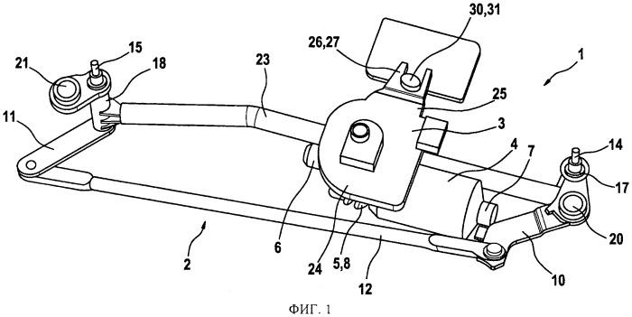 Стеклоочиститель с его приводом для приведения в действие шарнирно-рычажного механизма привода щеток