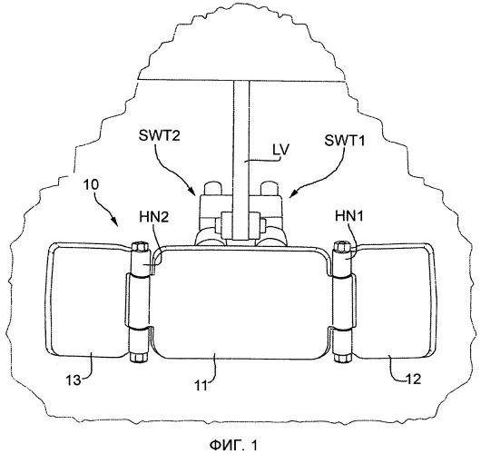 Рулевой и тормозной педальный механизм для тракторов