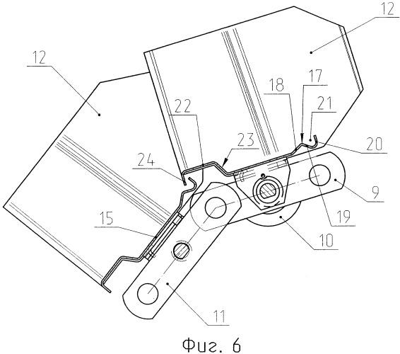 Пластинчатый конвейер для сыпучих материалов, ячейка пластинчатого конвейера и грузонесущий лоток пластинчатого конвейера