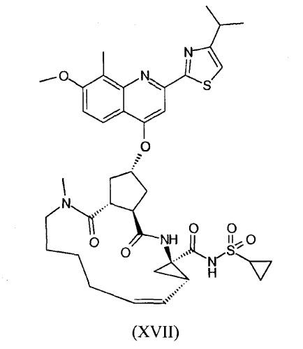 Способы и промежуточные продукты для получения макроциклического ингибитора протеазы вируса гепатита с