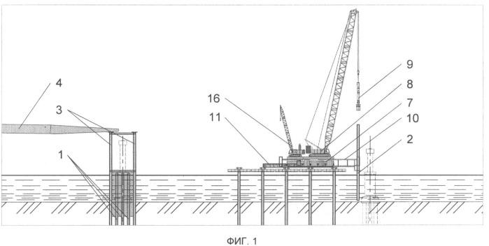 Способ возведения моста на акватории