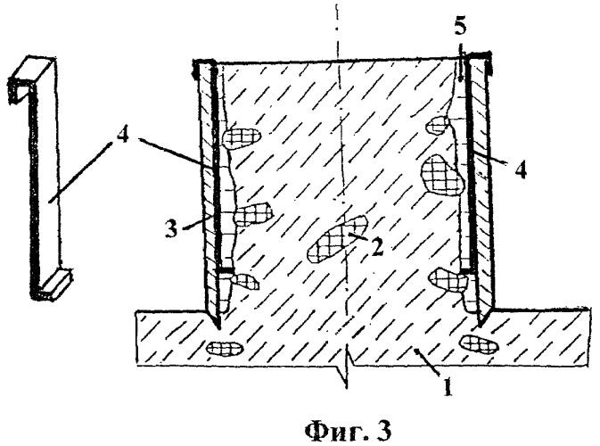 Способ отбора монолита почвогрунтов, обогащенных каменистым материалом, для фильтрационных испытаний