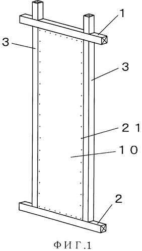 Конструкция стены с использованием несущей стеновой панели для деревянного здания и способ ее изготовления