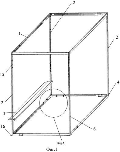 Устройство для отделки внутренних помещений