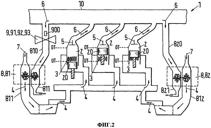Способ эксплуатации большого двухтактного дизельного двигателя с продольной продувкой цилиндров и большой двухтактный дизельный двигатель с продольной продувкой цилиндров