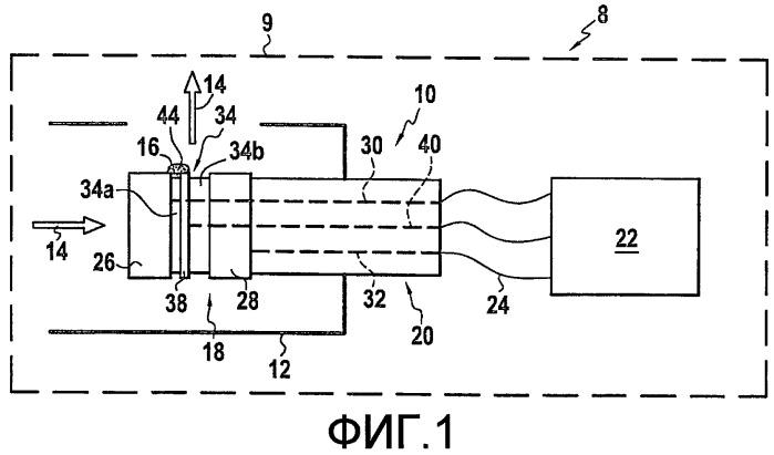 Магнитная пробка с функцией предварительной сигнализации