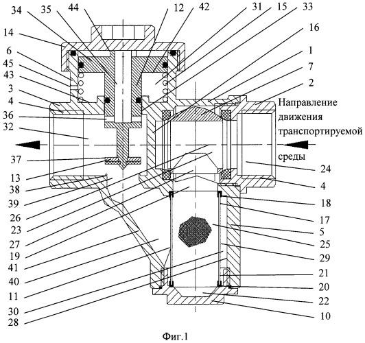 Кран шаровой с фильтром и редуктором давления