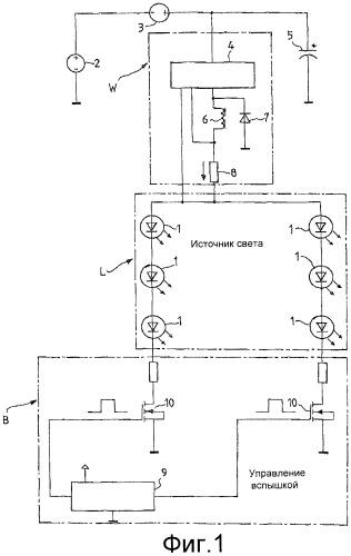Лампа-вспышка для установок тревожной сигнализации