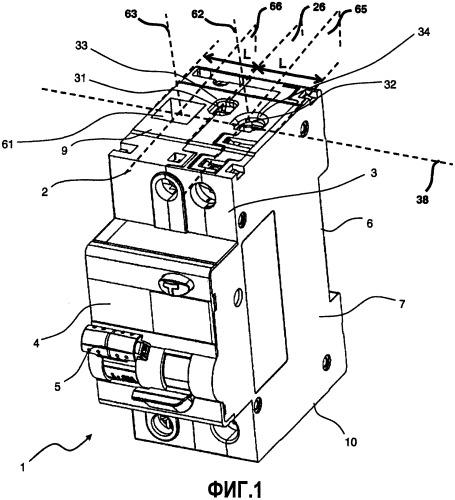Модульное электрическое устройство