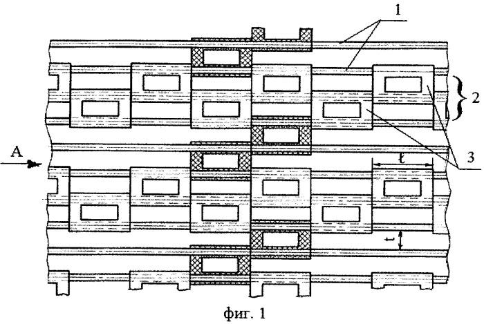 Прутковое полотно сепарирующего элеватора корнеклубнеуборочной машины