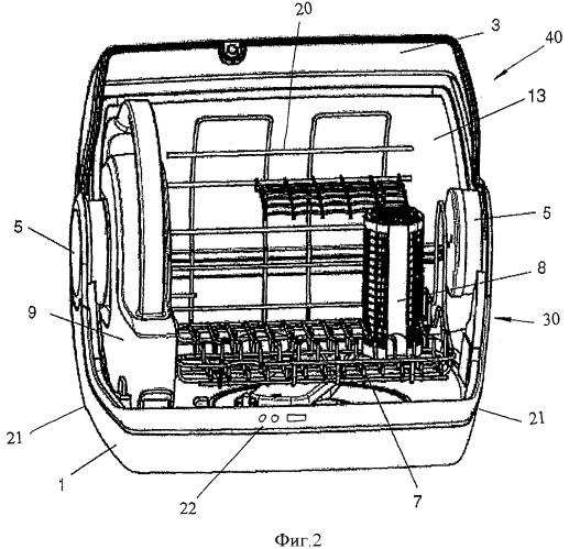 Посудомоечная машина и бак для воды, предназначенный для такой посудомоечной машины