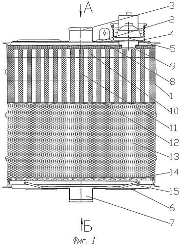 Регенеративный патрон изолирующего дыхательного аппарата