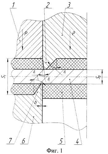 Способ вырубки деталей из листовых многослойных материалов с центральным металлическим слоем и наружными эластичными слоями