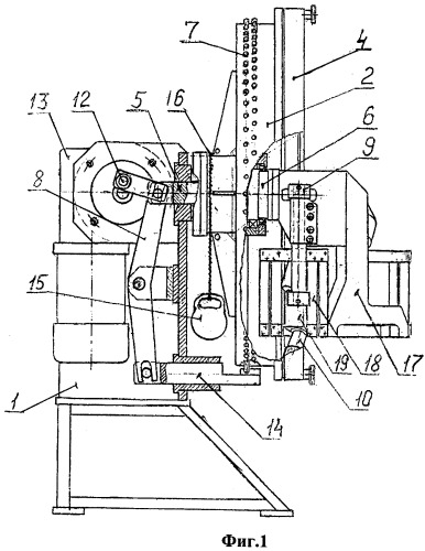 Установка маятникового типа для снятия заусенцев с внутренних пазов деталей типа колец