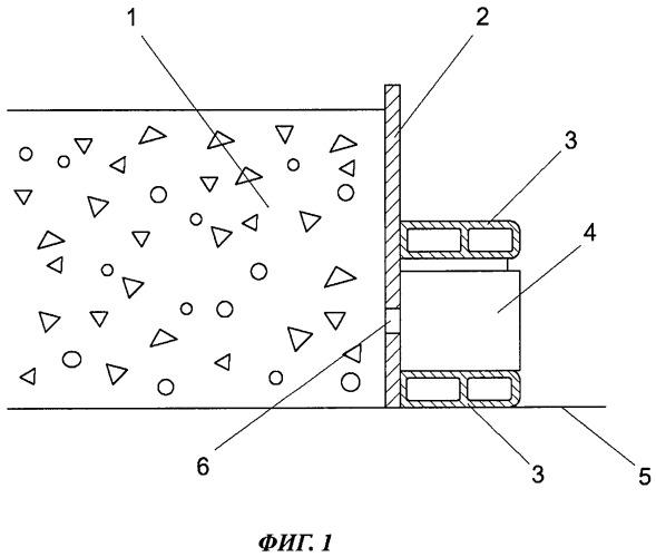Секция стенки для заливочной формы и устройство для съема секции стенки