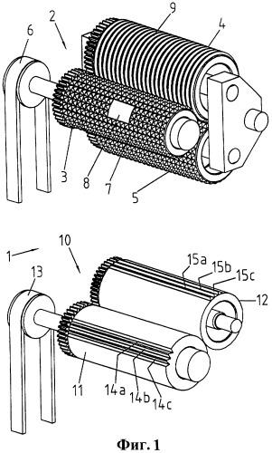 Устройство, состоящее из валиков, для обработки упаковочной фольги и способ подготовки упаковочной фольги к последующему процессу упаковки