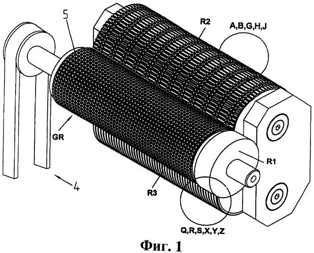 Блок роликов для устройства для сатинирования и тиснения упаковочной фольги