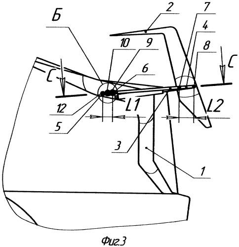Устройство для открывания угловой панели задней двери кузова автомобиля