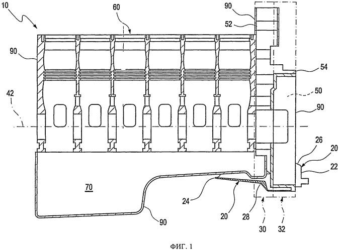 Двигательный узел, содержащий шумоизолирующий экран