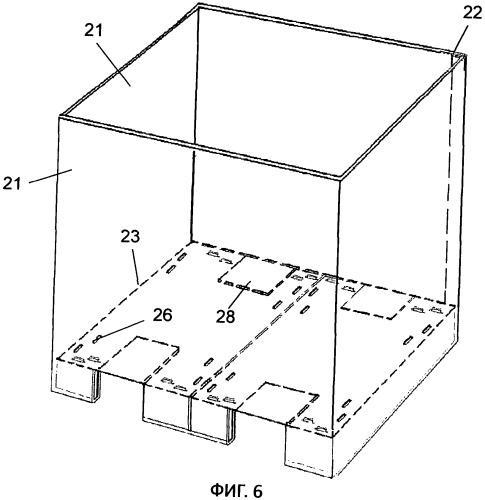 Ящик для размещения упакованного продукта (варианты) и поддон для этого ящика