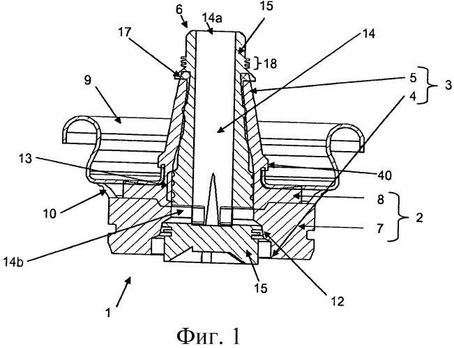 Аэрозольный клапан