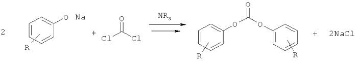 Способ получения диарилкарбоната и переработка, по меньшей мере, одной части образованного при этом раствора, содержащего хлорид щелочных металлов, в находящемся ниже по технологической цепочке электролизе хлорида щелочных металлов