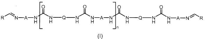 Диальдимин, эмульсия, содержащая диальдимин, а также двухкомпонентная полиуретановая композиция и ее применение