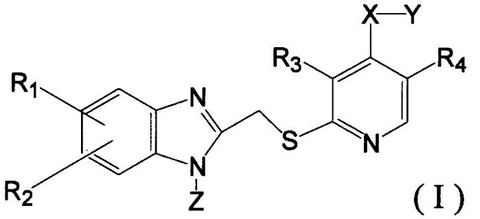 Тиопроизводное пиридина и фармацевтическая композиция, которая его содержит и имеет способность действовать против helicobacter pylori