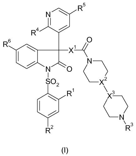 5-галогензамещенные производные оксиндола и их применение для лечения вазопрессинзависимых заболеваний
