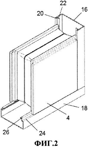 Стеклянный элемент для создания стен из стеклоблоков и способ создания стен с помощью упомянутого элемента