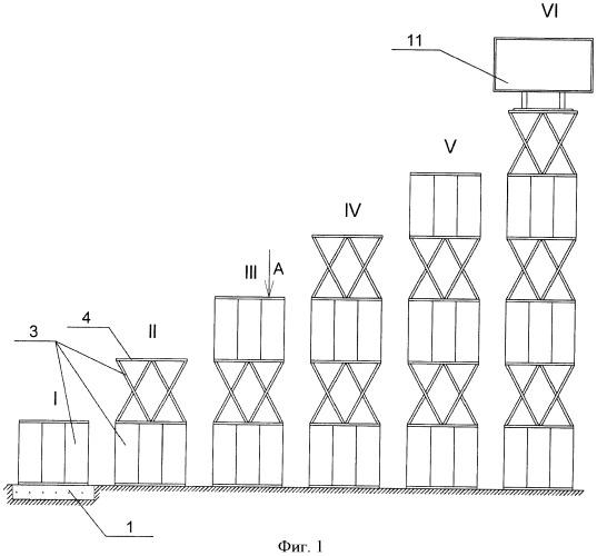 Способ изготовления башенного сооружения облегченного типа
