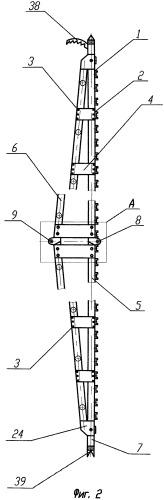 Способ изготовления штурмовой складной лестницы-трапа из композиционных материалов и штурмовая складная лестница-трап из композиционных материалов