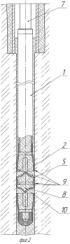 Способ установки хвостовика обсадной колонны в скважине