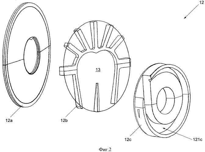 Центробежный компрессор и способ изготовления центробежного компрессора