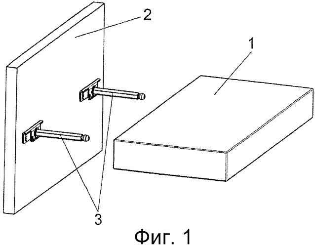 Фурнитура для крепления облегченной плиты