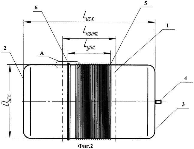 Эластичная оболочка для герметичного перекрытия трубопровода