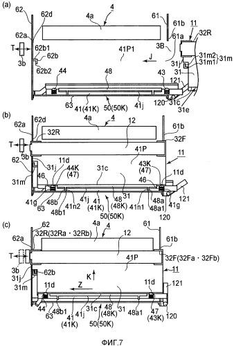 Технологический картридж и электрофотографическое устройство формирования изображения