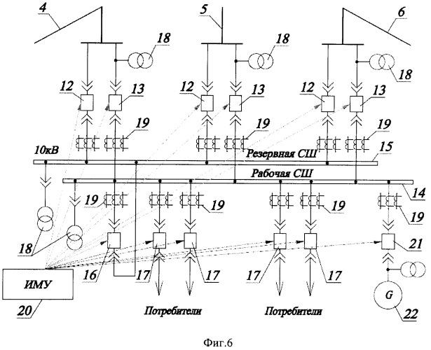 Система передачи электрической энергии