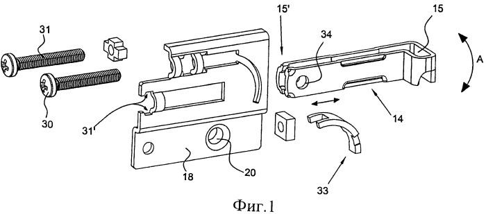Регулируемое крепежное приспособление для стенного шкафа