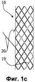 Хирургический шовный материал, состоящий из сплетенных нитей
