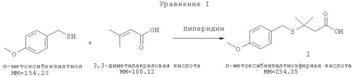 Усовершенствованный способ получения гидразидов