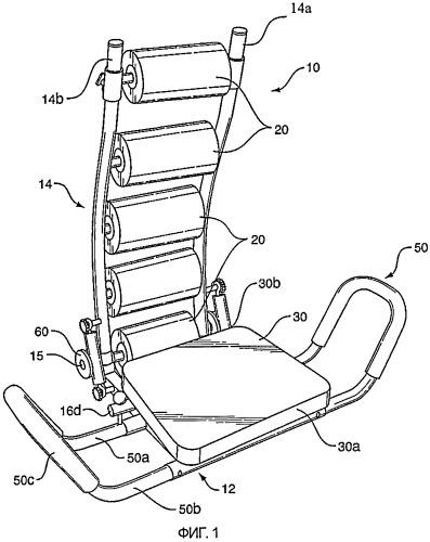 Брюшной тренажер с вращающимся сиденьем