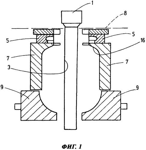 Способ и устройство для изготовления резервуаров из термопластичной пластмассы, а также изготовленный с их помощью резервуар