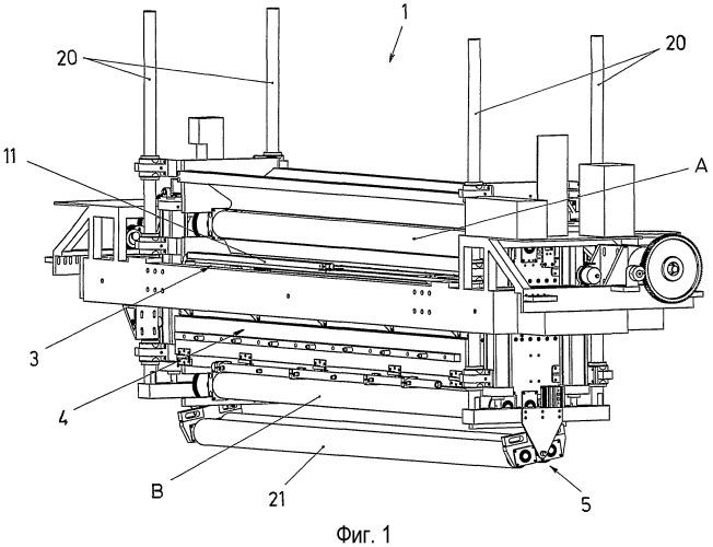 Головка для автоматического расположения матов из волокна