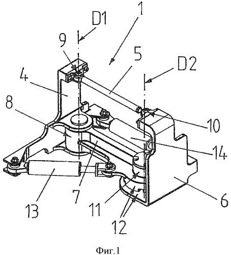 Шарнирная конфигурация для соединения двух частей транспортного средства и транспортное средство