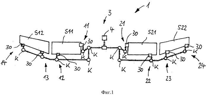 Система приведения в действие по меньшей мере одного регулируемого закрылка самолета, а также способ проверочного испытания системы