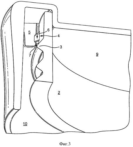 Контейнер с сохраняющей свежесть системой закрывания, издающей звуки