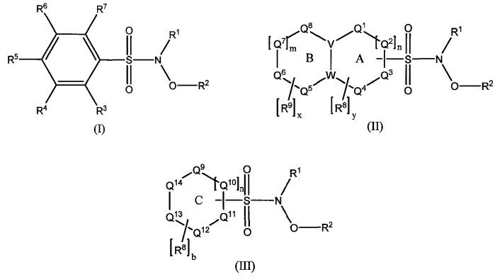 Производные n-гидроксилсульфонамида как новые физиологически применимые доноры нитроксила