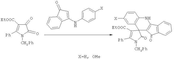 Этил 5-алкил-7,7-диметил-2',9,11-триоксо-5'-фенил-1',2',5,6,7,8,9,11-октагидроспиро{индено[1,2-b]хинолин-10,3'-пиррол}-4'-карбоксилаты и способ их получения